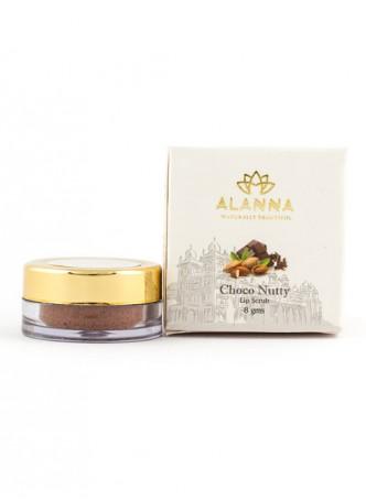 Alanna Chocolate Lip Scrub (Pack of 2)