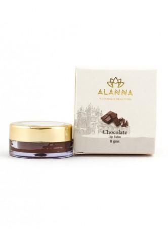 Alanna Chocolate Lip Balm (Pack of 2)