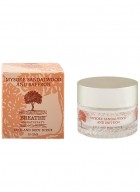 Breathe Aromatherapy Mysore Sandalwood And Saffron Face And Body Scrub