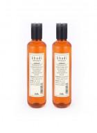 Khadi Natural Sandalwood Massage Oil - 210ml Set Of 2