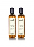 Khadi Natural Anti Cellulite Oil (For Fat Burning)- Paraben Free and No Mineral Oil - 210ml Set Of 2