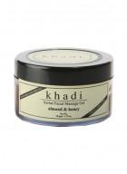 Khadi Almond and Honey Facial Massage Gel - 50gm