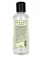 Khadi Natural Bath Oil