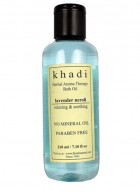 Khadi Natural Lavender Neroli Bath Aroma Therapy Oil - Without Mineral Oil