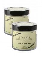 Khadi Mint and Aloevera Face Massage Gel-100g Set of 2