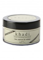 Khadi Rose, Apricot and Walnut Cream Scrub With Shea Butter- 50g