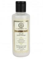 Khadi Natural Jasmine and Mogra Body Wash- Sls and Paraben Free