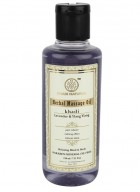 Khadi Natural Lavender and Ylang Ylang Massage Oil