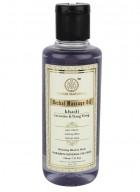 Khadi Natural Lavender and Ylang Ylang Massage Oil
