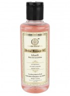 Khadi Natural Rose and Geranium Massage Oil (Sooths Mind and Body ) Without Mineral Oil
