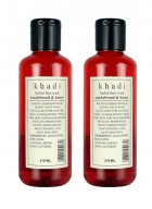 Khadi Herbal Sandal and Honey Face Wash-210ml Set of 2