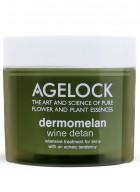 O3+ AgeLock Dermomelan Wine Detan
