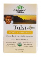 Organic India Tulsi Honey Chamomile Tea - 18 Tea Bags (2 Unit)