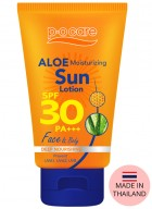 P.O CARE Aloe Moisturizing Sun Lotion SPF 30 PA+++