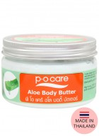 P.O CARE Aloe Body Butter 250 gm