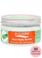 P.O CARE Aloe Body Butter 250 gm