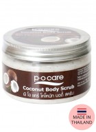 P.O CARE Coconut Body Scrub 250gm
