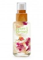 Puresense Revitalising Body Oil