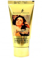 Shahnaz Husain Shalife Night Cream 35 gm