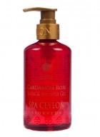 Spa Ceylon Cardamom Rose - Bath and Shower Gel
