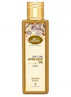 Bio Bloom After Bath Oil - Sandalwood & Patchouli