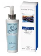 Bottega Di Lungavita VENETIAN NIGHTS Decisive and Intriguing Body Cream