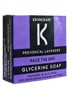 Kronokare Provencal Lavender- Glycerine Soap - 50 gm