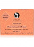 SeaSoul Dead Sea - Argan Clarifying Facial Kit - Oily Skin - Pack of 2
