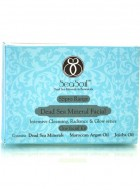 SeaSoul Dead Sea Hydrating Facial Kit - Dry Skin - Pack of 2