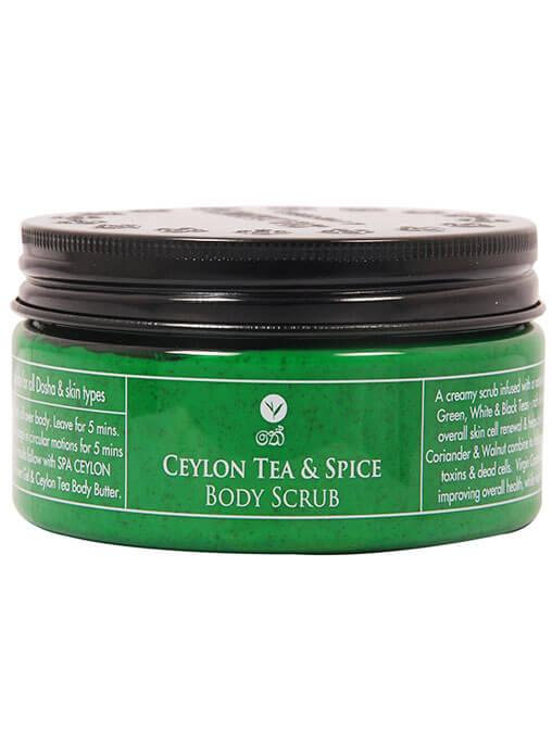 Spa Ceylon Tea and Spice Body Scrub